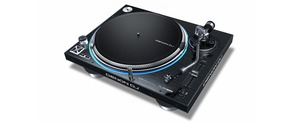 NEW Denon 'Prime Series' VL12 Direct Drive Professional Turntable